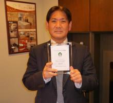 TOTO/DAIKEN/YKKAP グリーンリモデルマイスター店認定 2012