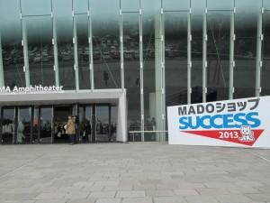 ☆MADOショップ SUCCESS2013☆