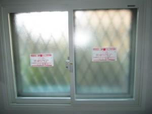 浴室に内窓設置で快適なバスタイムに♪