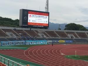 第97回 天皇杯 愛媛FC vs カマタマーレ讃岐 ♪(・ω・)ノ